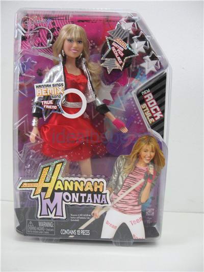 Hannah Montana - In concert - Remix True Friend